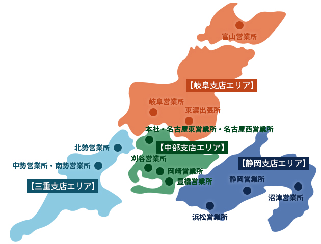 事業所マップ